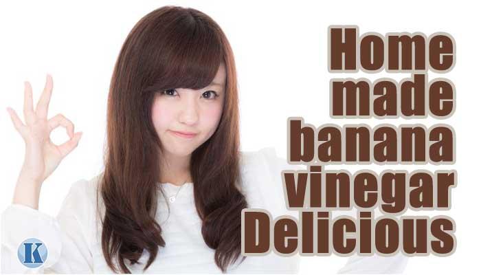 自家製バナナ酢を紹介している女の子