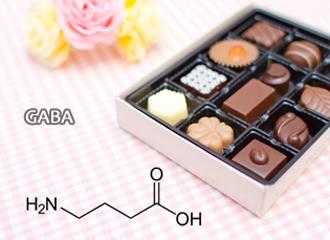 チョコレートとギャバ
