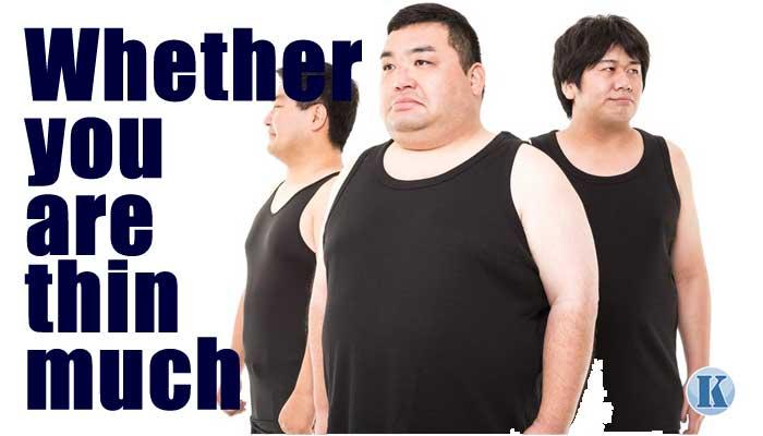 ダイエットに挑戦する3人